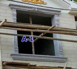 a-1 现浇塑料窗套模具