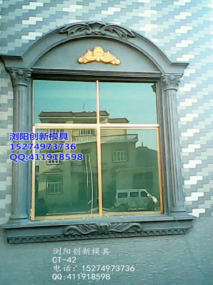 ct-42 罗马柱式窗边柱带拱窗,水泥欧式窗套模具,农村别墅建筑
